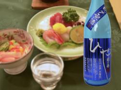 本醸造原酒ひやイメージ3